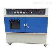 ZN-PT荧光紫外灯老化试验箱(平板式)