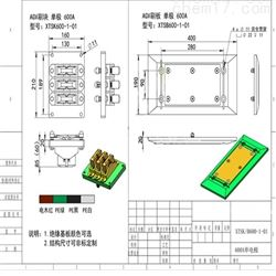 600A单极充电刷