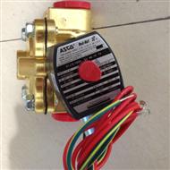 EF8210G004美国ASCO阿斯卡电磁阀