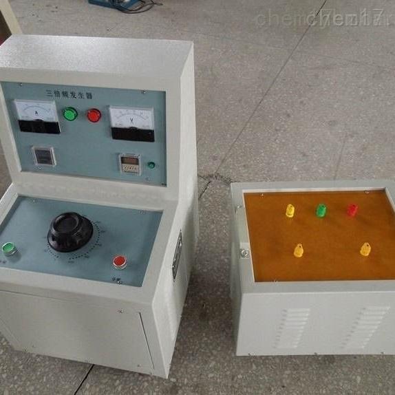 天津市承试电力设备三倍频试验发生器