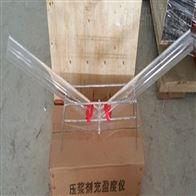 压浆剂充盈度试验仪