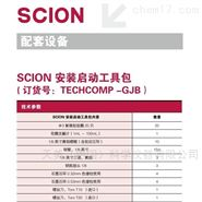 Scion配套设备 耗材