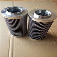 0160R020BN4HC钢厂风电滤芯