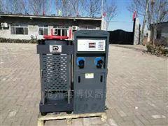 DYE-2000新数显混凝土压力机