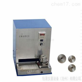 JCY-24无极调速式打磨性试验仪