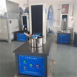 FSY-14A建筑石膏稠度测定仪*