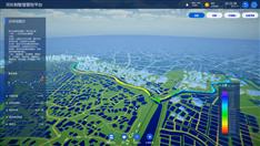 WDS-ON LINE水质监测数据平台