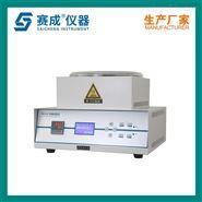 BOPP薄膜热收缩性能测试仪