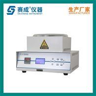 RSY-R2硬片热缩试验仪_薄膜热收缩仪