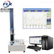 FLR-303电脑测控纸张抗张强度测试仪