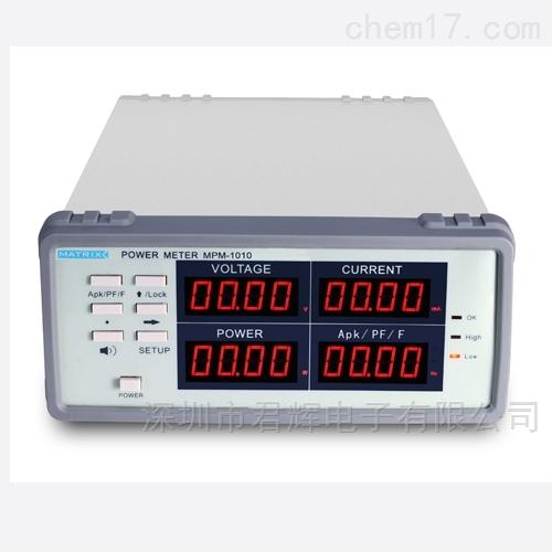 MPM-1010B高精度數字功率計