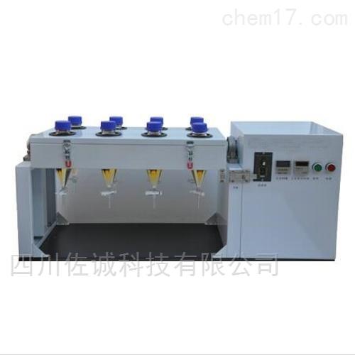 GXC-250*12型全自动旋转振荡器液液萃取器