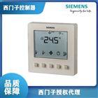 上海RDF510西门子房间温控器