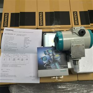 Compact系列压力变送器7MF8010食品医药级