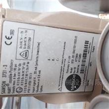 德国SAMSON萨姆森定位器3731-32特价出售