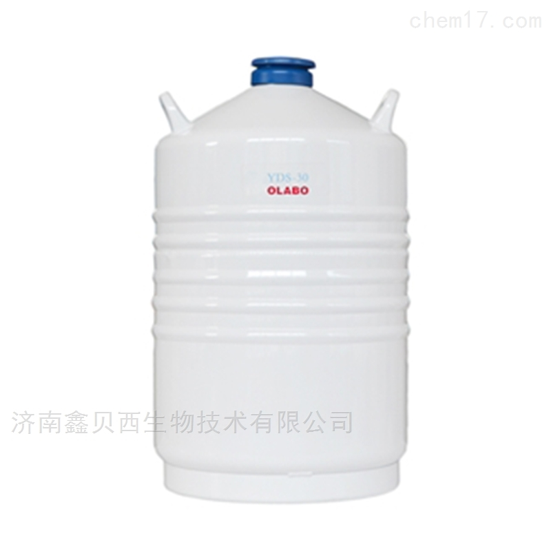储运两用液氮罐