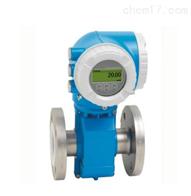 德国E+H H100电磁流量计低价供应