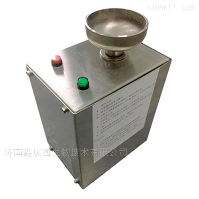 福尔马林熏蒸器(灭菌)