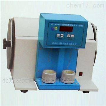 BYJB-300C型粘結指數測定攪拌一體儀 宏大博宇直銷