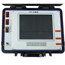 CT PT分析仪