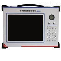 电子式互感器检验仪价格