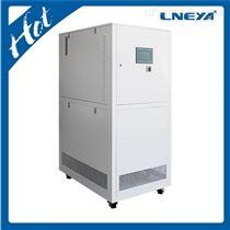 LJ-30W如何選擇合適的-40匹冷凍水機組的?