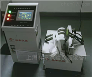 XF/ZDT-50VT电磁振动台