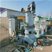 二手150型化工粉体材料超细机械粉碎机