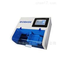 BK-9622博科自动洗板机