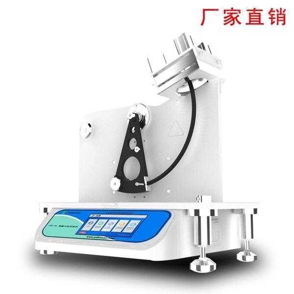 薄膜摆锤冲击测试仪