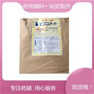 (  吉林)药用级部分中和聚丙烯酸钠1kg价格