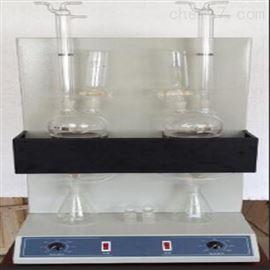 ZRX-17628原油及其产品盐含量测定仪