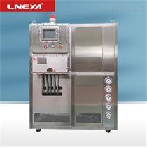 SUNDI-535實驗室高低溫循環裝置提供恒溫反應過程