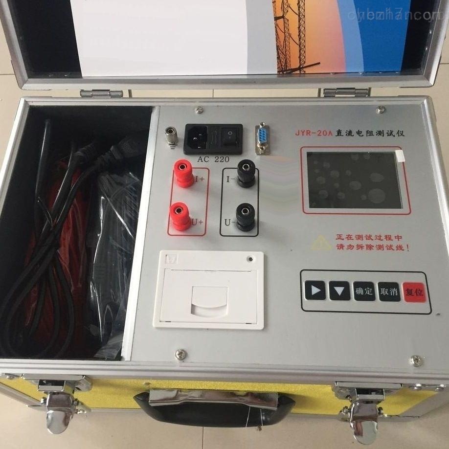 直流电阻测试仪承修