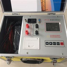 四级电力直流电阻快速测试仪