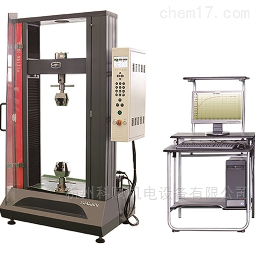 电子拉伸试验机