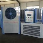 养护室自动温控仪工作原理