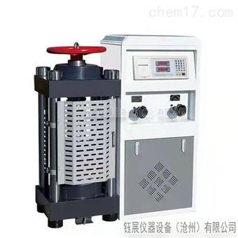WYL-2000电液式压力试验机*