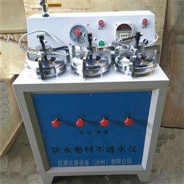 JCY-7防水材料不透水试验仪