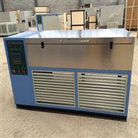 HDD混凝土单边盐冻融试验箱