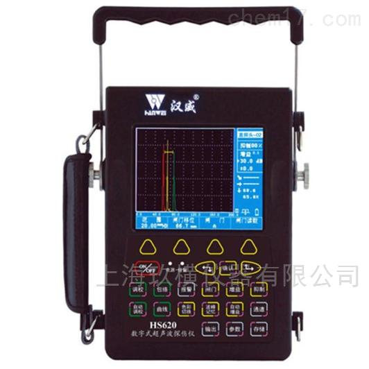 中科创新汉威便携式高精度炫彩超声波探伤仪