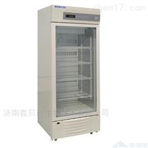 单开门BYC-250医用冷藏箱