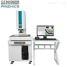 圆弧检测影像测量仪