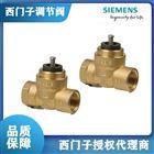 上海西门子空调水系统阀门VVI46.25/3