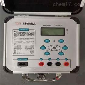 多功能数字接地电阻测试仪扬州