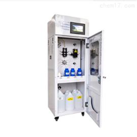 LB-S900表面活性剂在线自动分析仪