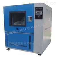 SC-020砂塵試驗設備