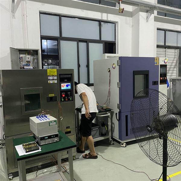 生产可程式恒温恒湿(高低温)试验箱