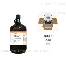 己烷 HPLC 色谱级  SK