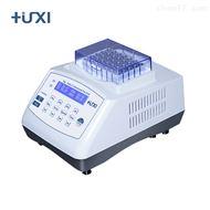沪析HX-20TL加热制冷型恒温混匀仪